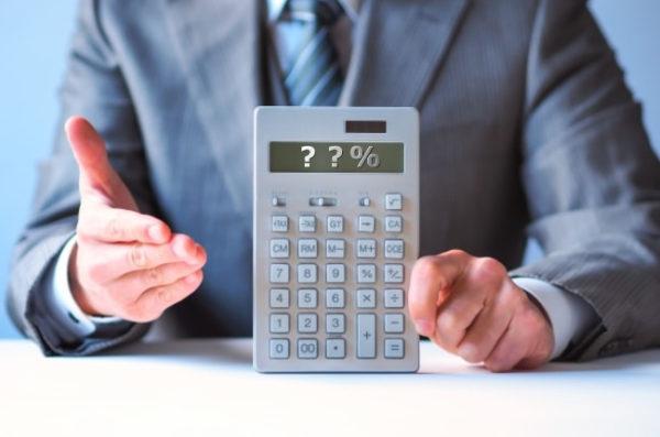 スマイルギフトの換金率は最高94%?
