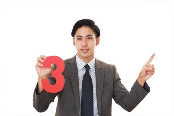 換金館を利用する3つの利点