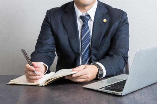 後払い(ツケ払い)現金化に強い弁護士4選|サービス内容を徹底解説